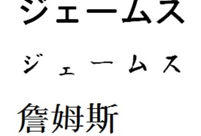 write kanji Kanji alive is a free web application designed to help japanese language students of all levels learn to read and write kanji.
