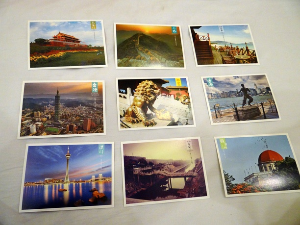 send You a Postcard from China