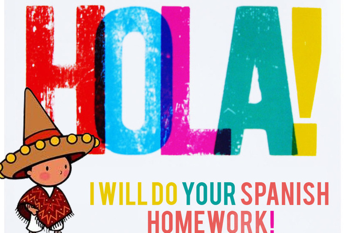 help with spanish homework We can do your homework for you any class: math, biology, physics, programming and chemistry ツ assignments made easy with our expert writing help⓵ whenever your homework assignments start piling up, don't panic and use our homework.